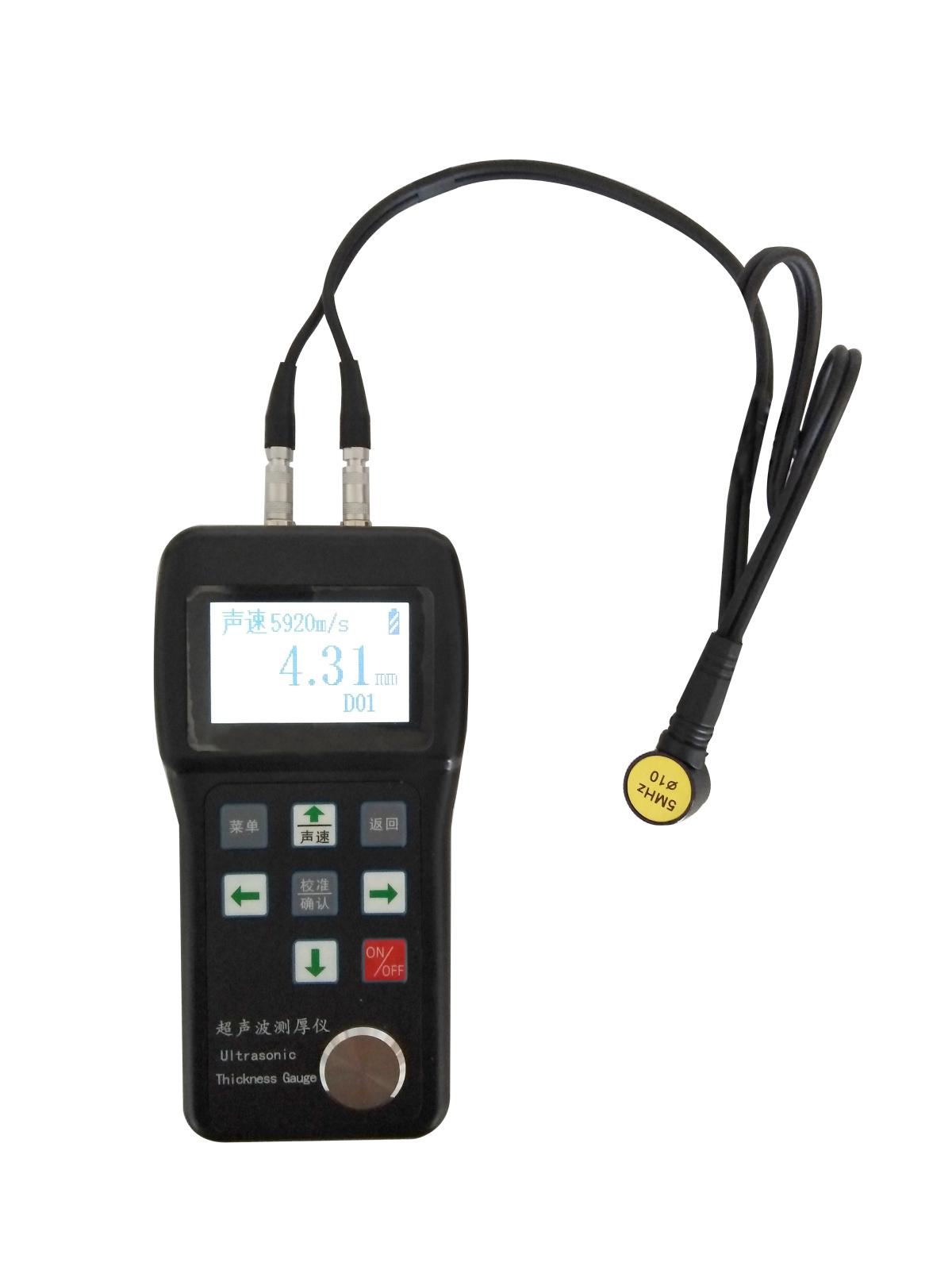 超声波测厚仪HY-300